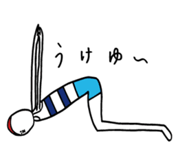 Nakane chin is doing Yoga with feelings. sticker #13529670