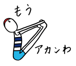 Nakane chin is doing Yoga with feelings. sticker #13529683