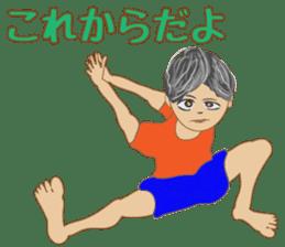 yoga boy sticker #13533135