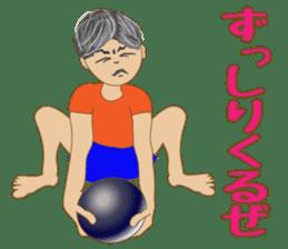 yoga boy sticker #13533144