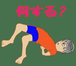 yoga boy sticker #13533146