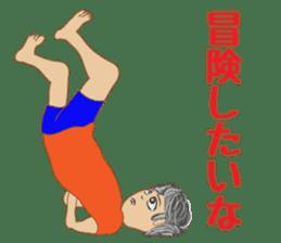 yoga boy sticker #13533147