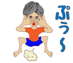 yoga boy sticker #13533152