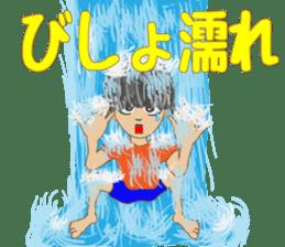 yoga boy sticker #13533154
