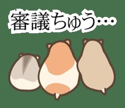 winsome hamster! sticker #13534489
