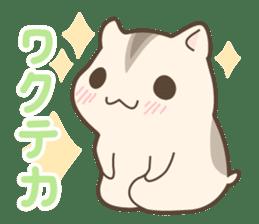 winsome hamster! sticker #13534504