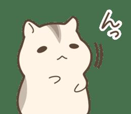 winsome hamster! sticker #13534513