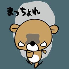 方言スタンプ 五島(長崎)No4