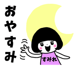 "Sticker of ""Sumire"" sticker #13537463"