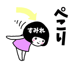"Sticker of ""Sumire"" sticker #13537465"