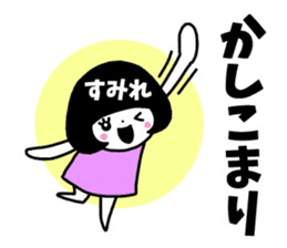 "Sticker of ""Sumire"" sticker #13537467"