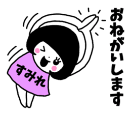 "Sticker of ""Sumire"" sticker #13537471"