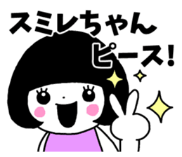 "Sticker of ""Sumire"" sticker #13537473"