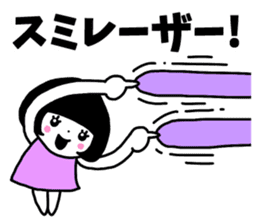 "Sticker of ""Sumire"" sticker #13537474"