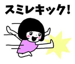 "Sticker of ""Sumire"" sticker #13537476"