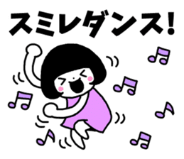"Sticker of ""Sumire"" sticker #13537477"
