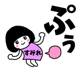 "Sticker of ""Sumire"" sticker #13537478"