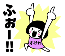 "Sticker of ""Sumire"" sticker #13537484"