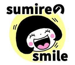 "Sticker of ""Sumire"" sticker #13537488"