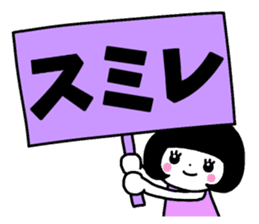 "Sticker of ""Sumire"" sticker #13537491"