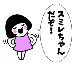 "Sticker of ""Sumire"" sticker #13537492"