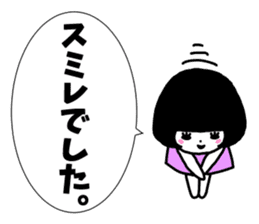 "Sticker of ""Sumire"" sticker #13537493"
