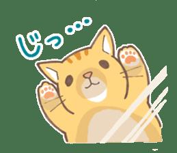 tora-neko-kun sticker #13539216