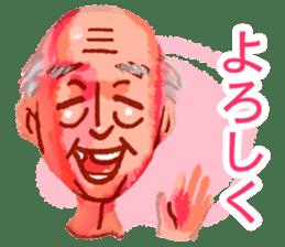 Conversation of the old man sticker #13542606