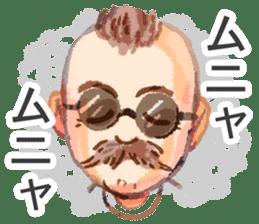 Conversation of the old man sticker #13542618
