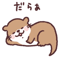 cute little otter sticker #13549040
