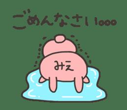 Inkei-Chan stickers 4 inch
