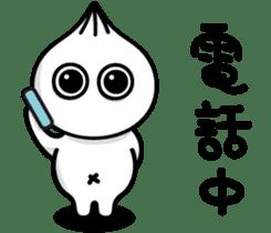Onion's Life sticker #13556047