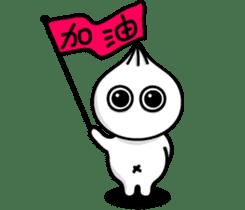 Onion's Life sticker #13556052