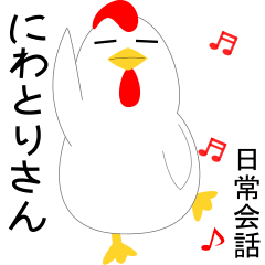 Sticker of chicken