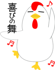 Sticker of chicken sticker #13564809