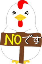 Sticker of chicken sticker #13564810