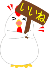 Sticker of chicken sticker #13564812