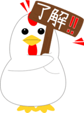 Sticker of chicken sticker #13564813