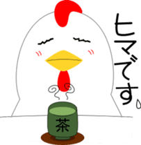Sticker of chicken sticker #13564820
