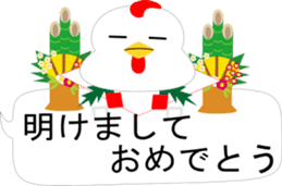 Sticker of chicken sticker #13564830