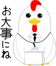 Sticker of chicken sticker #13564833
