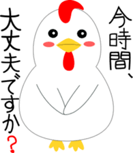 Sticker of chicken sticker #13564835