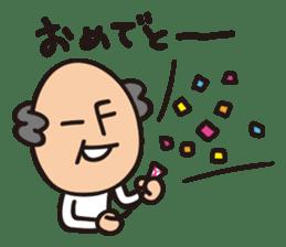 Grandpa KEN 4 sticker #13565226