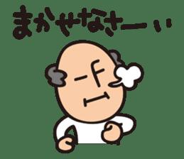Grandpa KEN 4 sticker #13565232