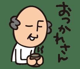 Grandpa KEN 4 sticker #13565240