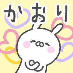 KAORI's basic pack,cute rabbit