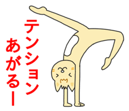 Aerial Yoga and Yoga by Cat. sticker #13569450