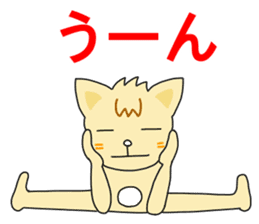Aerial Yoga and Yoga by Cat. sticker #13569460