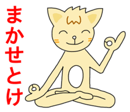 Aerial Yoga and Yoga by Cat. sticker #13569464