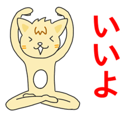Aerial Yoga and Yoga by Cat. sticker #13569468
